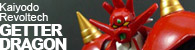 Kaiyodo Revoltech Getter Dragon