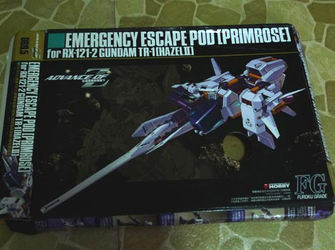 Gundam Advance of Zeta Parts: Primrose (Dengeki Hobby Freebies)