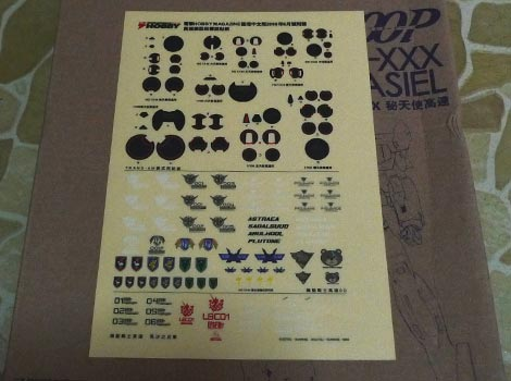 Gundam OO: Dry Decal/Sticker  (Dengeki Hobby Freebies)