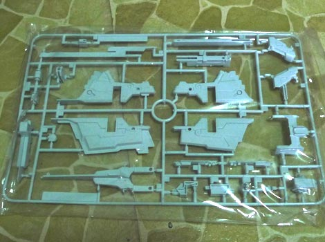 Gundam Advance of Zeta Parts: Hrududu (Dengeki Hobby Freebies)