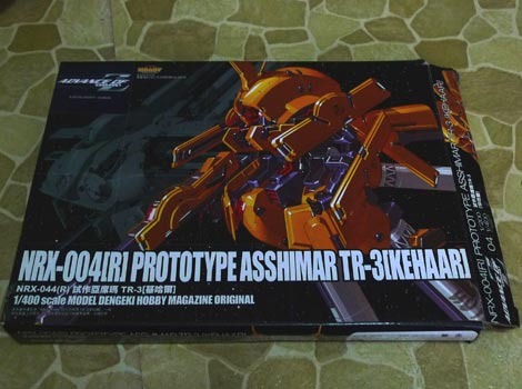 Gundam Advance of Zeta 1/400: TR-3 Kehaar (Dengeki Hobby Freebies)