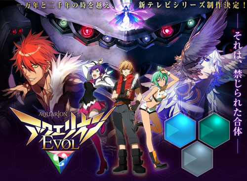 Sousei No Aquarion Sequel - Aquarion EVOL