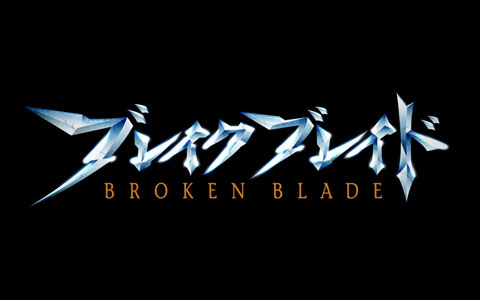Broken Blade (Break Blade) Robot Anime - Title