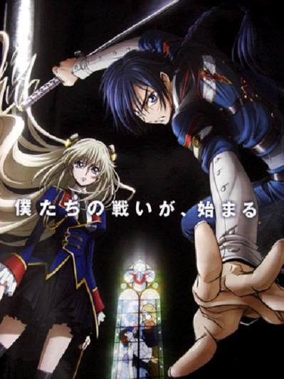 Code Geass Gaiden - Bokoku no Akito (Code Geass Side Story - Akito of the Ruined Nation) Anime