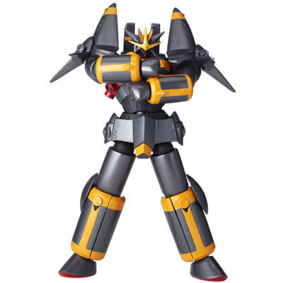 Kaiyodo Revoltech Gunbuster Official Photo