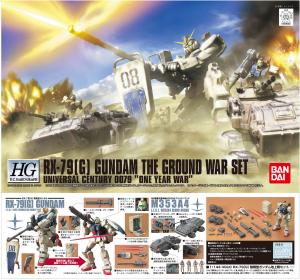 RX-79(G) Gundam The Ground War Set