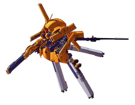 Advance of Z Mobile Suits: Prototype Asshimar TR-3 [Kehaar]