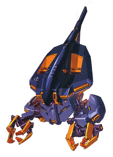 Advance of Z Mobile Suits: TR-4 [Dandelion]