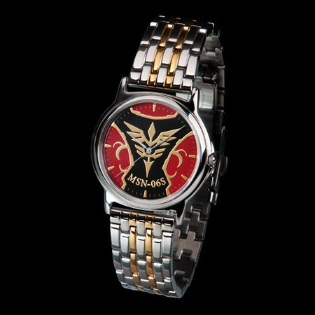 Citizen Chrono Limited Edition MSN-06S Sinanju Watch