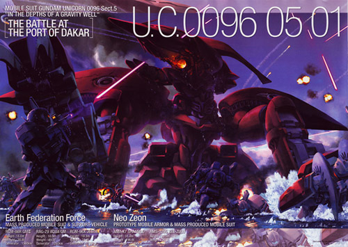 Mobile Suit Gundam UC (Unicorn) Episode 4 Trailer 1, Shamblo