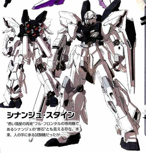 Sinanju Stein from Gundam Unicorn PS 3 Game