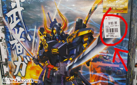 Gundam Model Kit Bandai Bandai Gundam Kit Promotion
