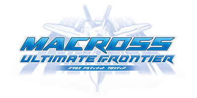 macross_ultimate_frontier logo