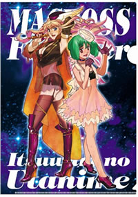 Macross Frontier The Movie Promotion Items