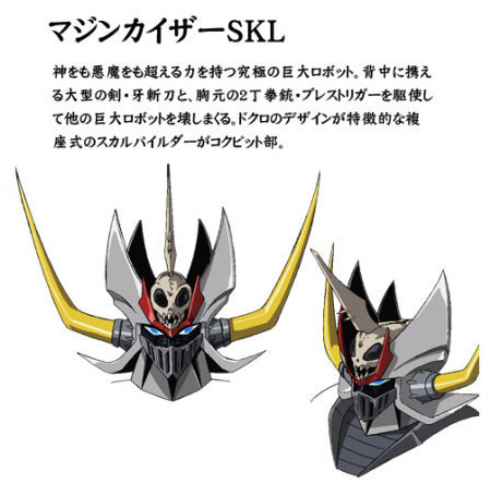 New Mazinger Anime - Mazinkaiser SKL (Skull) Official Art