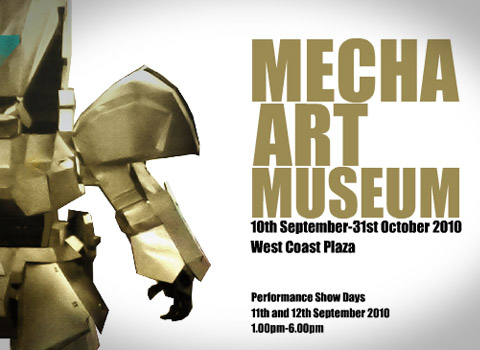 Mecha Art Musuem at Singapore West Coast Plaza