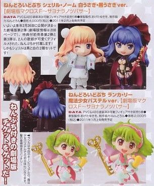 Nendoroid Petit Sheryl Nome and Ranka Lee from Macross Frontier