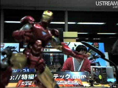 Kaiyodo Revoltech Sci-Fi Marvel Iron Man MK VI Prototype colour