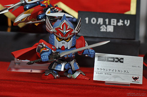 Bandai SDX Gundam Round Knight at Tamashii 2010 Exhibition