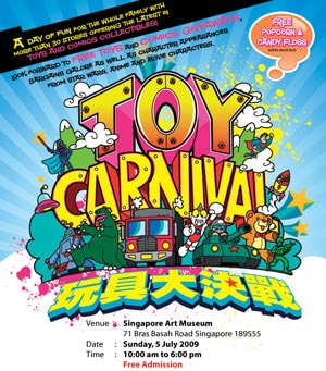 Toy Carnival @ Singapore Art Museum