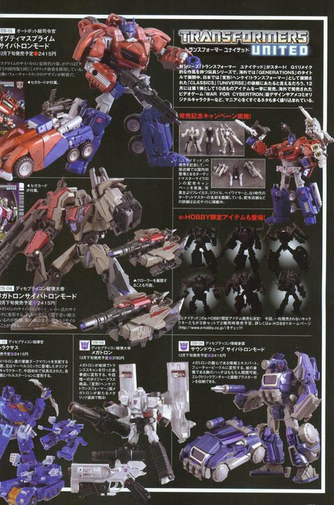 Takara Transformers United War For Cybertron Optimus Prime & Megatron
