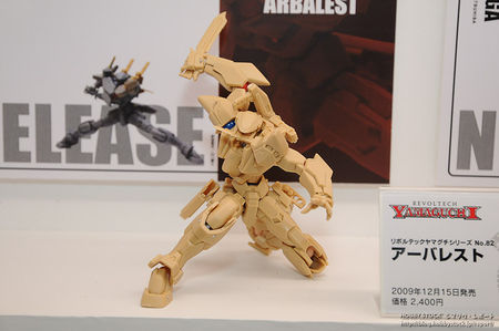 New Revoltech Arbalest Prototype from Wonder Festival 2009 (summer)