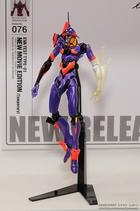 New Revoltech Eva 01 berserk mode movie edition from Wonder Festival 2009 (summer)