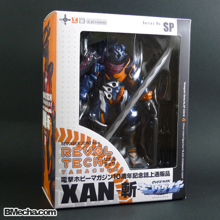 Toy for Sale: Revoltech XAN (Overman Black King Gainer)